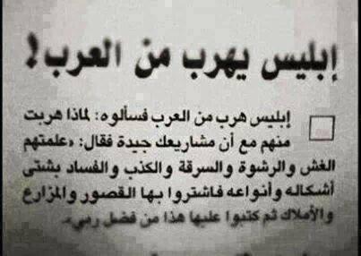 Marque ton passage au forum par une aya ou un hadith - Page 3 In10