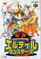 les jeux jap ayant changé de noms lors de leurs sortis en us et pal Eltale10