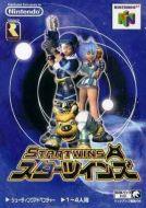 les jeux jap ayant changé de noms lors de leurs sortis en us et pal Star-t10