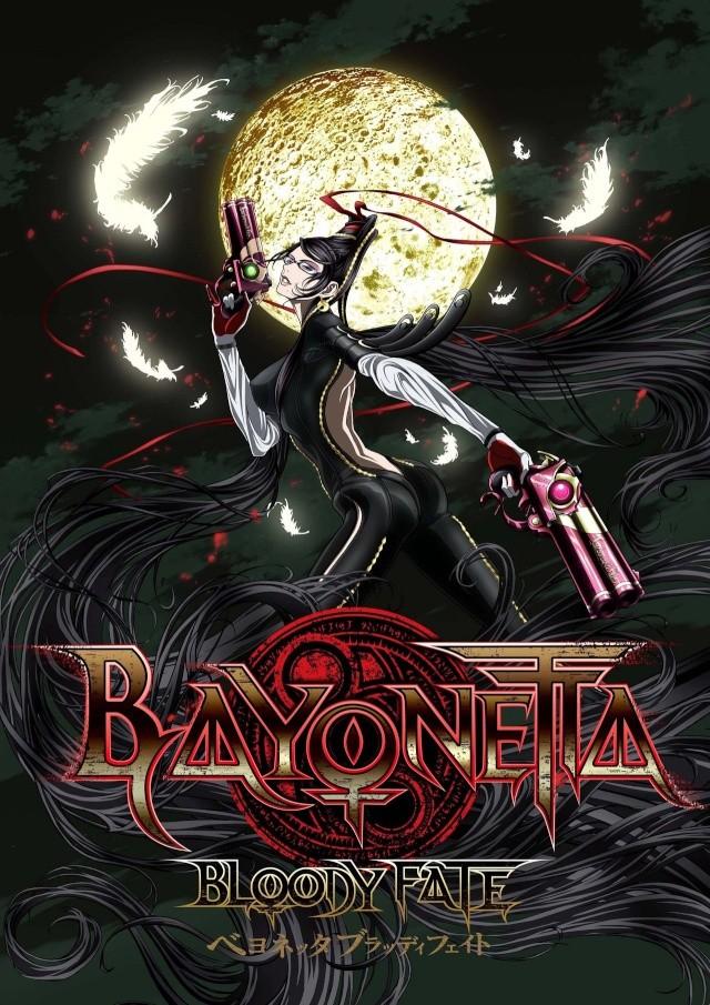 Bayonetta - Bloody Fate : le film d'animation 13795910