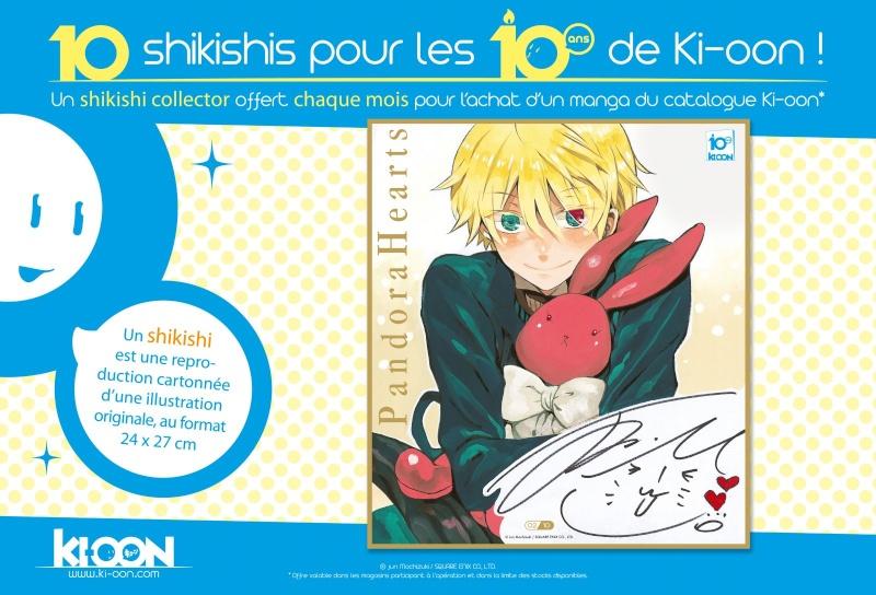 Ki-oon [Maison d'édition] Affich13