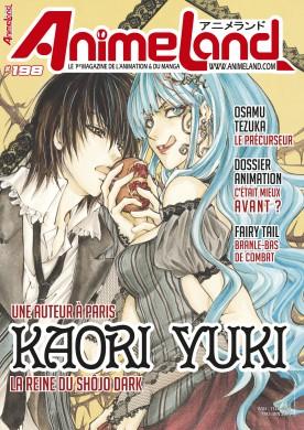 [Magazine] Animeland - Page 2 Animel16
