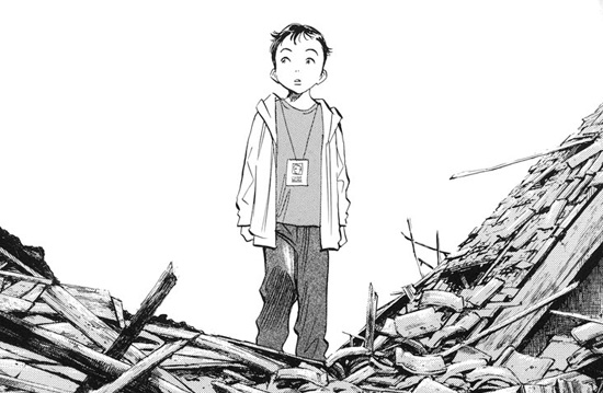 Masao Maruyama aimerait adapter Pluto en anime Atom0210