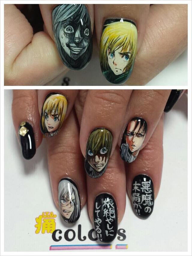 Le Nail Art D84ac710