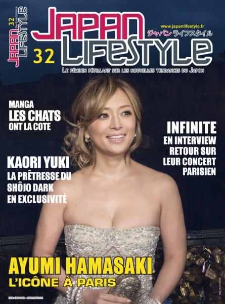 [Magazine] Japan LifeStyle Japan-14