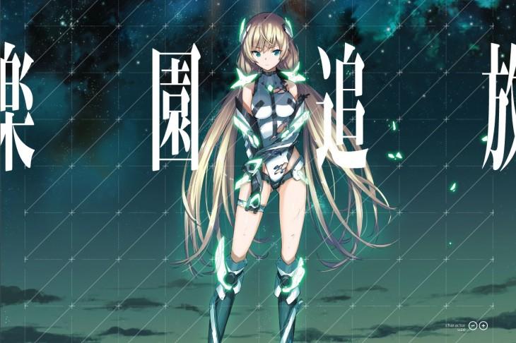Rakuen Tsuihō -Expelled From Paradise- en film d'animation Rakuen10