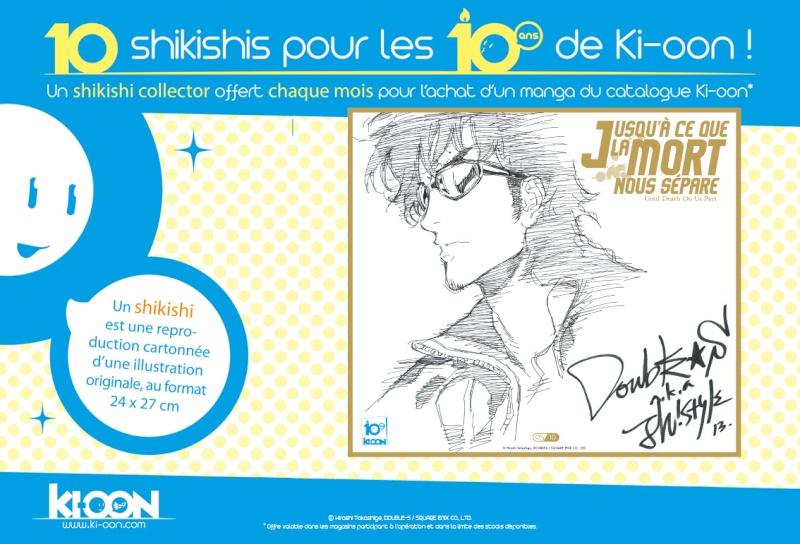 Ki-oon [Maison d'édition] Shikis10