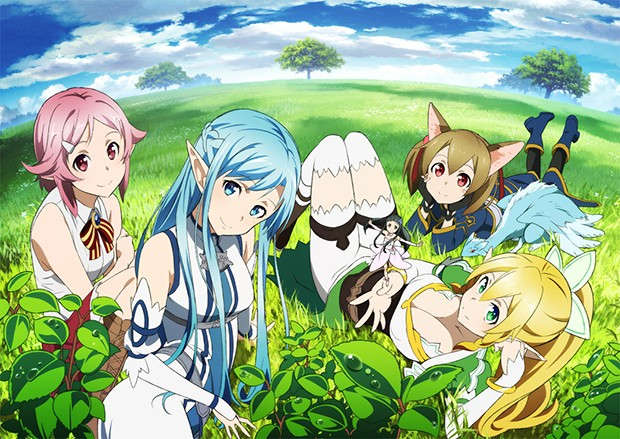 Sword Art Online Extra Edition Sword-11