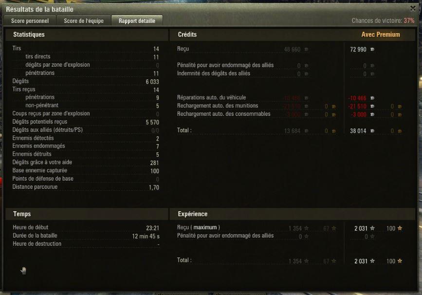 T95 Master :) T95-310