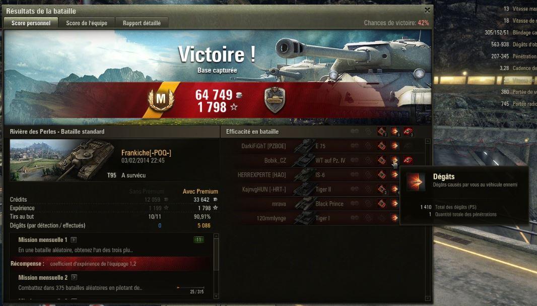 T95 Master :) T9510