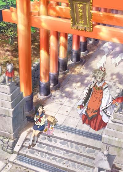 [ANIME/MANGA] Inari, Konkon, Koi Iroha. Inari11