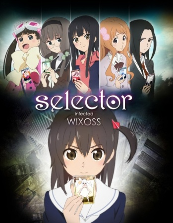 [ANIME] Selector Infected/Spread  WIXOSS Siw10
