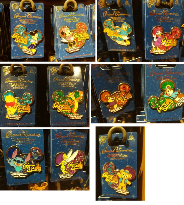 [Vente - Recherche] pin's disney / pin trading  (TOPIC UNIQUE) - Page 14 Img_2010