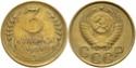 Ценные монеты СССР 14846611