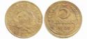 Ценные монеты СССР 14846614