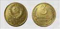 Ценные монеты СССР 3-kope10