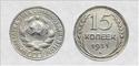 Ценные монеты СССР Ae8dd310