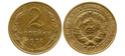 Ценные монеты СССР Bronza10