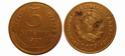 Ценные монеты СССР Bronza11