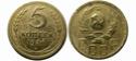 Ценные монеты СССР Prodam11