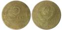 Ценные монеты СССР Prodam14