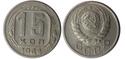 Ценные монеты СССР Prodam20