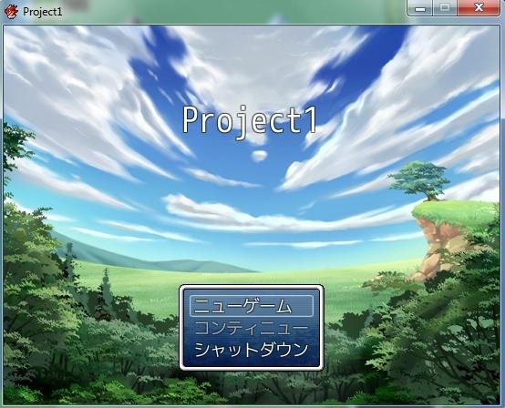 RPG Maker VX Ace Probleme 410