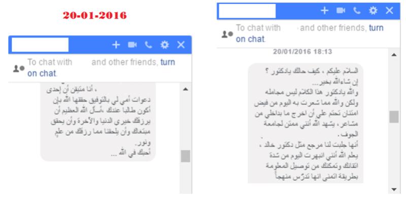 منتدى دكتور خالد أبو الفضل الطبى O_oy_110