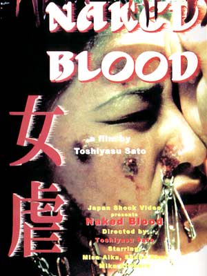 [PEDIDO] Naked Blood [1995] [Español Castellano] [ONLINE Y DESCARGA] [Openload][MEGA] Naked10