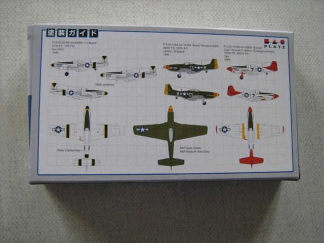 Platz 1/144 Mustang P-51D Mustan10