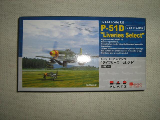 Platz 1/144 Mustang P-51D Mustan13