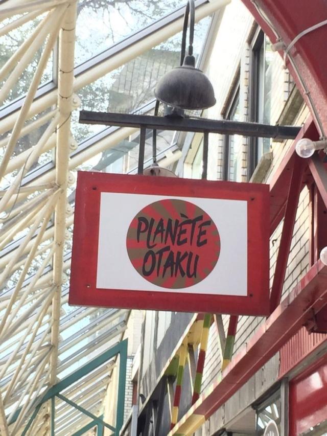 Peintures Gunze (Mr Hobby) à Montréal Plan-o10