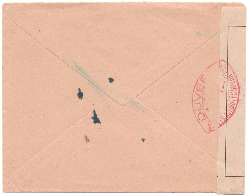 Les cachets de censure a N° (censure de l'armée) utilisés dès juillet 1944. 1944_c15