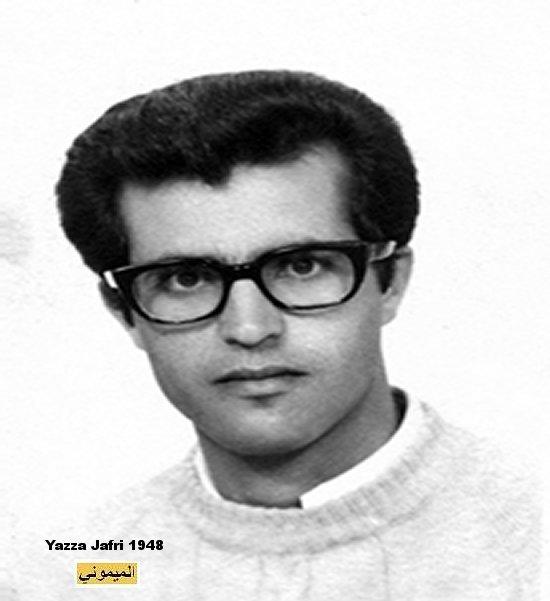Yazza Jafri Izorane n'Agadir Yazza010