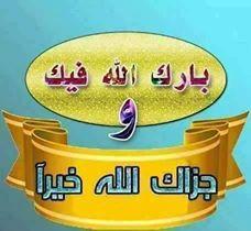 فضل الصدقة وأثرها على العبد - للشيخ صالح المغامسي 18057010