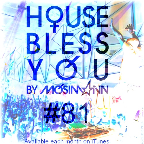 """Podcast """"House Bless You"""" #81 Hby81_12"""