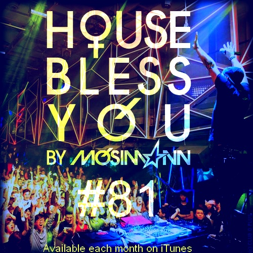 """Podcast """"House Bless You"""" #81 Hby81_13"""