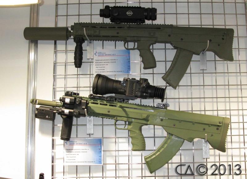 Russian Assault Rifles & Machine Guns Thread: #1 - Page 24 Jode110