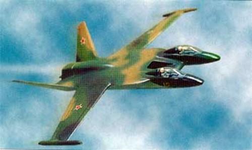 Yak-130: News - Page 3 Sh90510