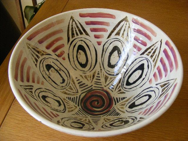 I'D Help please studio bowl Mark FR? Dscf2112