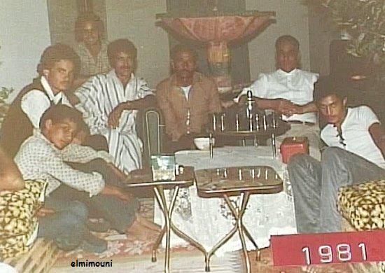feu Maachi abdelkrim au fond centre Mimoun19