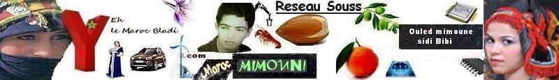Le manifeste Mimouni Maroc logo  Mimoun31