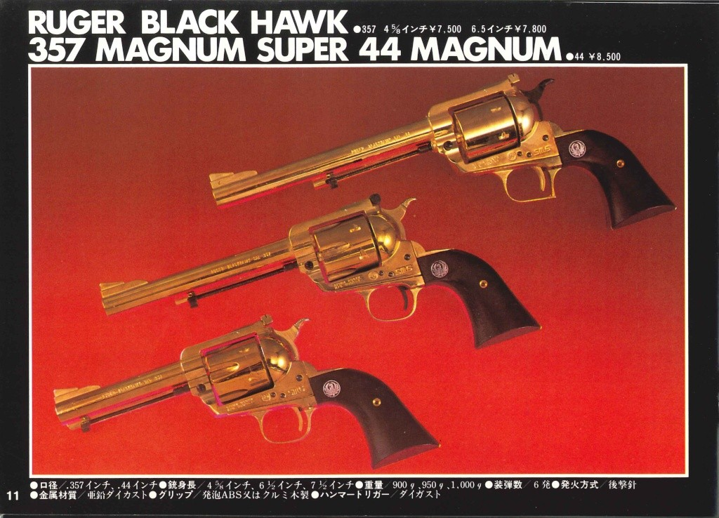 Wanted please : Hudson ruger blackhawk Hudson11