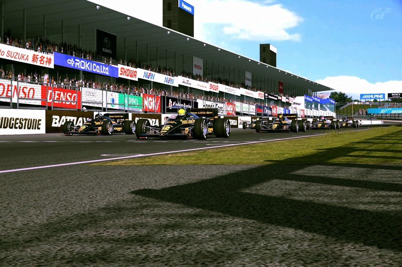 Photos de la course de Mai Suzuka24