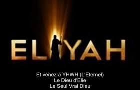 La table théosophique Elyah10
