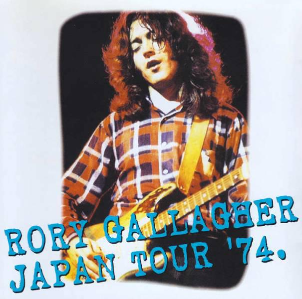 Nakano Sun Plaza Hall, Tokyo, Japon, 26/01/1974 15097410