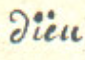 billet - Le billet du 16 octobre 1793 attribué à la reine  Image_20
