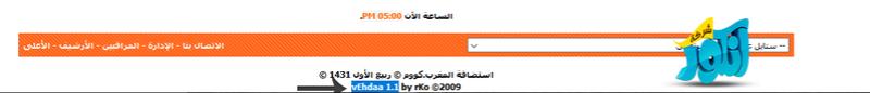 شرح البحث عن العبارات في المنتدى وتعديلها 88810