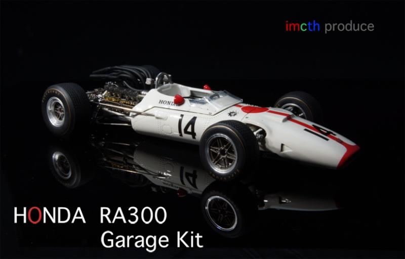 nouvelle marque Ra300_11