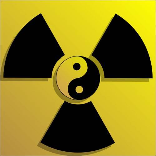 Анти-радиационное Рейки S5460710